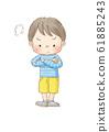 男孩全身前臂姿勢(棕線) 61885243