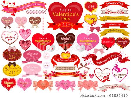 발렌타인 용 로고 플랫 61885419