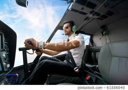 commercial private helicopter pilot 61886040