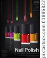 Nail polish Poster Design Template Vector Illustration 61886822