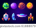 Planets, rockets and alien ufo set, computer game 61888079