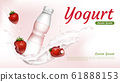 Yogurt bottle with strawberries and milk splash 61888153