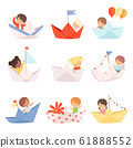 Cute Little Boys and Girls Sailing on Paper Boats Collection Vector Illustration 61888552