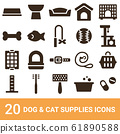 Product icons Dog supplies Cat supplies Silhouettes 20 sets 61890588