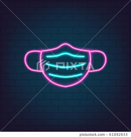 Medical mask vector icon neon style for graphic design, logo, web site, social media, mobile app, ui illustration 61892633