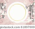 感受日本櫻花,雲朵,竹泉的質感的背景材料 61897009