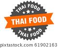 thai food sign. thai food circular band label. 61902163