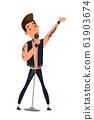 Professional singer concert flat illustration isolated on white background 61903674