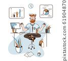 Office worker meditating flat vector illustration 61904870
