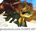 Dinosaur doomsday coming on 3d rendering 61905187