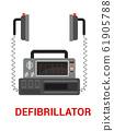 Defibrillator flat vector illustration 61905788
