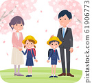Spring event_cherry blossoms family 61906773