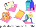 Mail Illustration Set 61908961