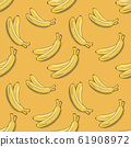 Yellow seamless pattern with bananas in vintage style 61908972