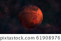 Planet Mars from space with a view of Syrtis Major 61908976