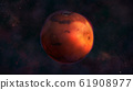 Planet Mars from space with a view of Elysium Mons and Olympus Mons 61908977