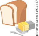 Image illustration of bread and butter 61911737