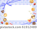 Sweets Background Blue 61912489