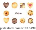 Cookie set 61912490