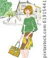 A woman going shopping 61915441