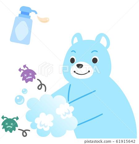 손을 씻는 곰의 일러스트 61915642