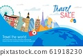 Travel Agency Tours Sale Flat Vector Illustration 61918230