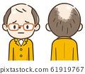 為稀疏頭髮而悲傷的男人 61919767