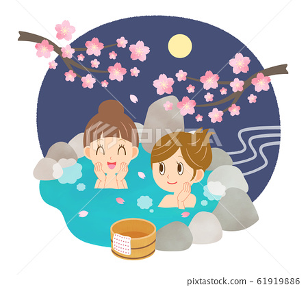 Hot spring Spring Young woman Female friend Ohanami hot spring Night 61919886
