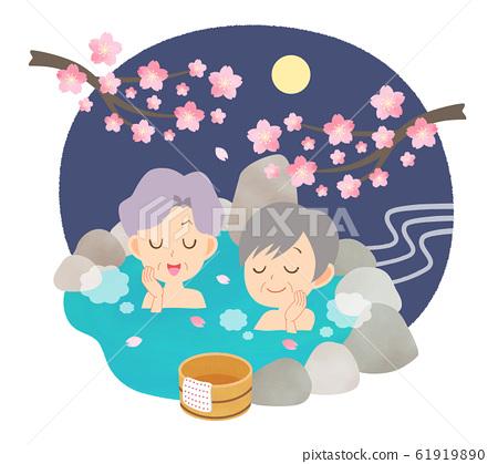 Onsen Spring Spring Senior Girlfriend Hanami Onsen Night 61919890