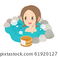 溫泉露天浴浴女人 61920127