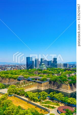 오사카 성 및 오사카 비즈니스 파크 61920467