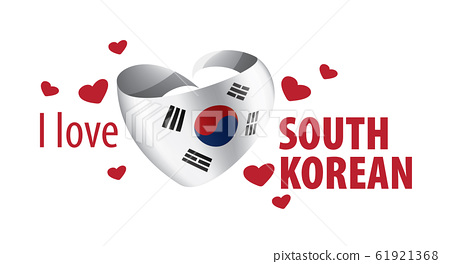 National flag of the South Korean in the shape of a heart and the inscription I love South Korean. Vector illustration 61921368