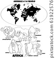 educational illustration of African animals color 61922576