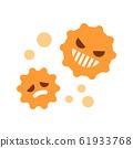 바이러스 일러스트 꽃가루 61933768