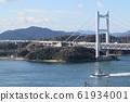 日水石島和船 61934001
