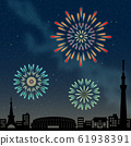 New National Stadium and Fireworks 61938391