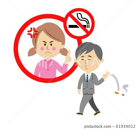 성가신 담배의 함부로 버리기 일러스트 61939012