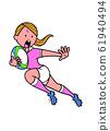 橄欖球女選手衝與交接 61940494
