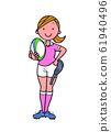 橄欖球女球員與一個球的微笑合影 61940496