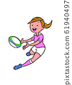 橄欖球女選手笑著傳球接球 61940497