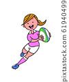 橄欖球女孩走過輝煌的一步。 61940499