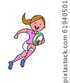 橄欖球女選手衝刺而過。 61940501