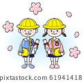 Preschool / Kindergarten_Graduation 61941418