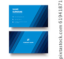 modern blue lines double sided business card template vector eps10 61941871