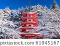 《山梨縣》日本冬雪塔《荒山千仙公園》 61945167