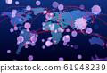โรคติดเชื้อไวรัส 61948239