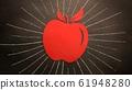 Closeup red apple on blackboard, school 61948280