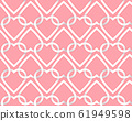 Valentine pattern with white paper hearts 61949598