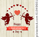 Romantic Valentine greeting card 61949601