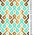 Decorative geometrical seamless pattern. 61949605